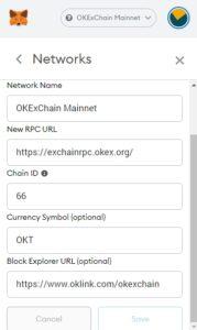 OKE-chain setup